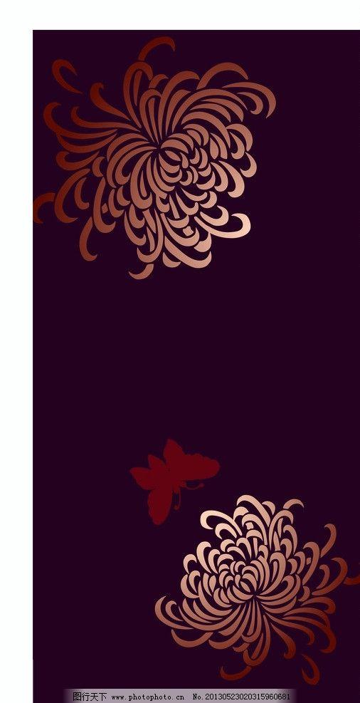 菊花 渐变设计 全国 时尚 图案 花纹花边 矢量