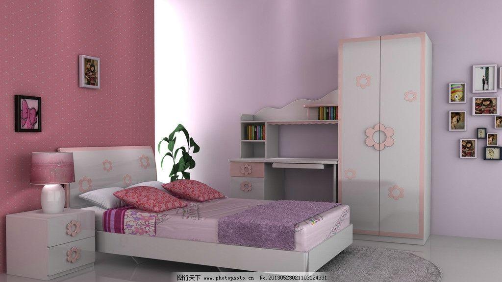 板式家具 儿童家具 家具效果图 油漆家具 彩色儿童家具 床 台灯 3d