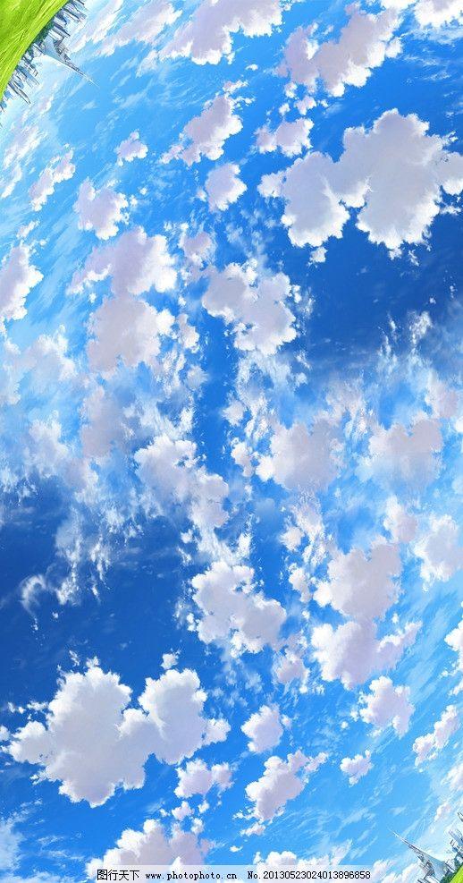 蓝天白云 蓝天 白云 动漫壁纸