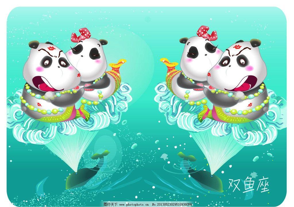 可爱鱼和熊的图片