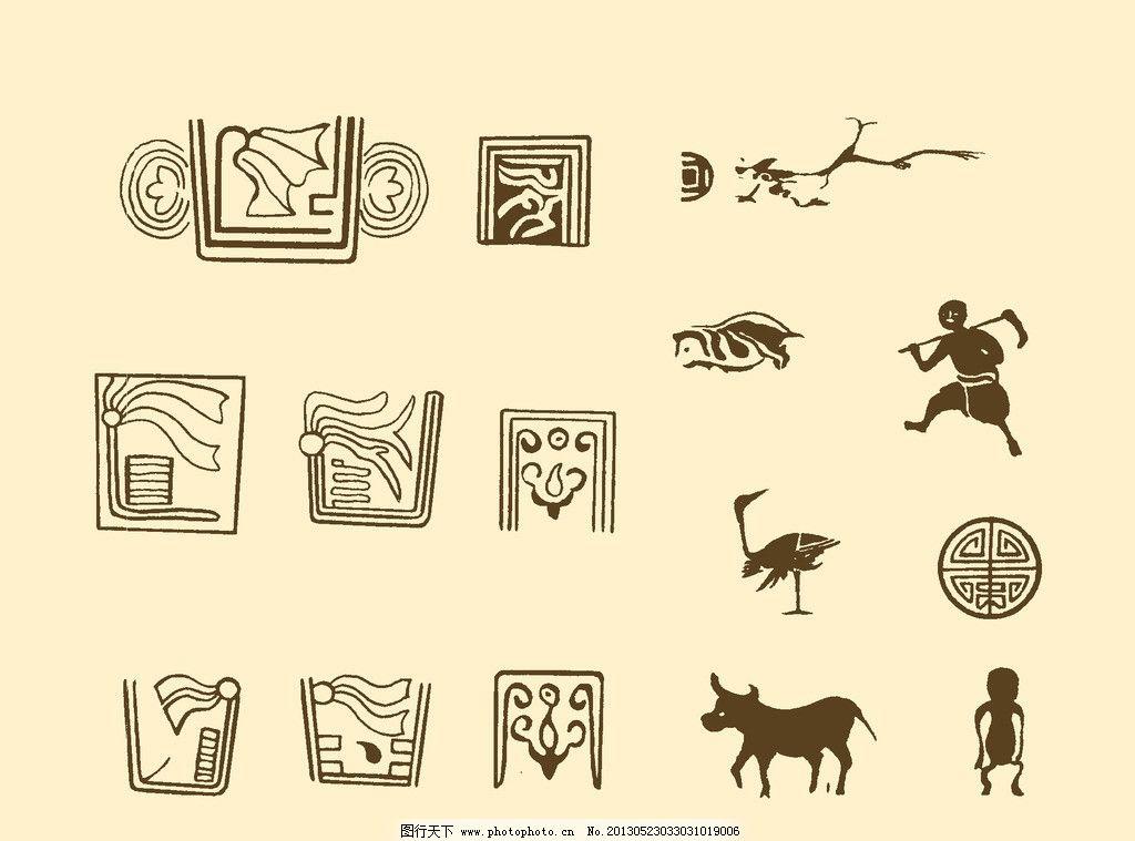 壮族图案 广西少数民族图案 广西 少数民族 图案 纹样 花纹 花边 psd