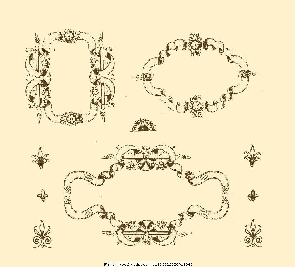 角花 花边 外框 框线 装饰 花纹 欧式 边框角花 psd分层素材 源文件