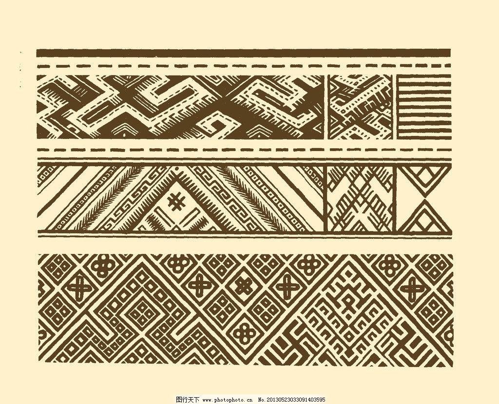 瑶族服饰刺绣图案图片