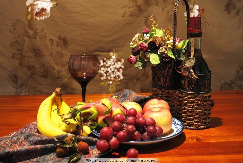 静物摄影 静物摄影图片免费下载 红酒 酒杯 葡萄 其他 水果 静物摄影