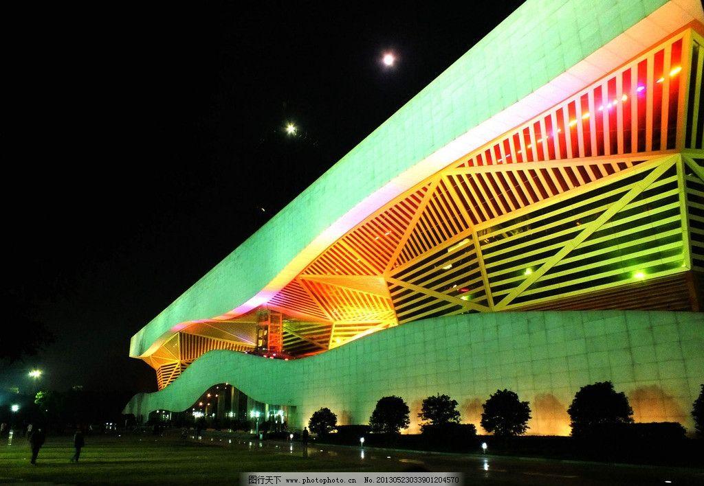 无锡夜景 无锡 夜景 建筑 灯光 树木 国内旅游 旅游摄影 摄影 72dpi