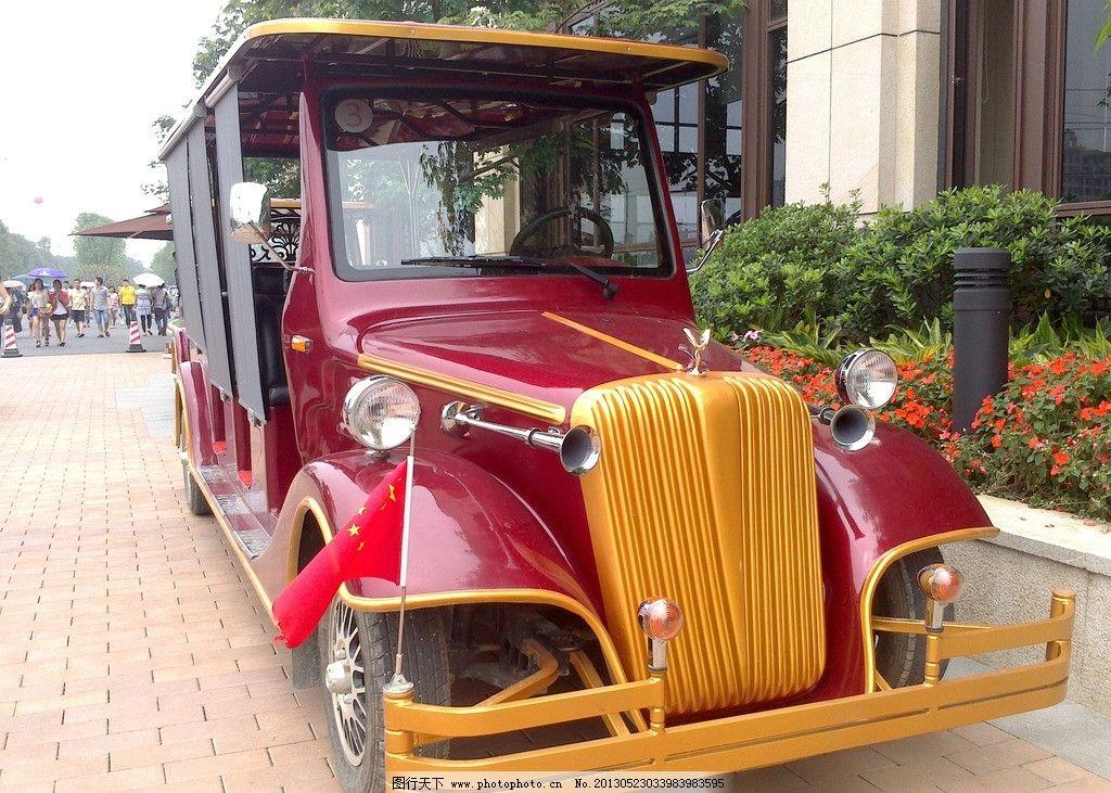 电瓶车 车标 飞跃 金色车标 欧式电瓶车 国内旅游 旅游摄影 摄影 72dp图片