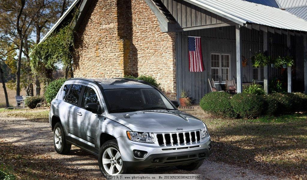 吉普车 jeep 越野车 汽车 金属喷漆 镀铬格栅 双氙汽车大灯 防爆防滑