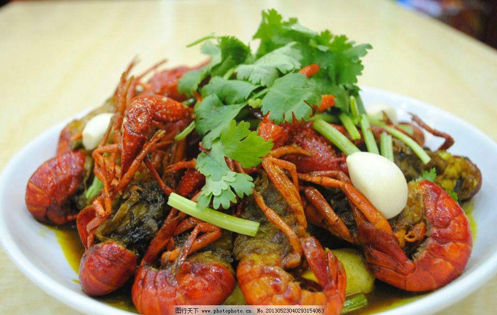 黄焖/黄焖龙虾图片