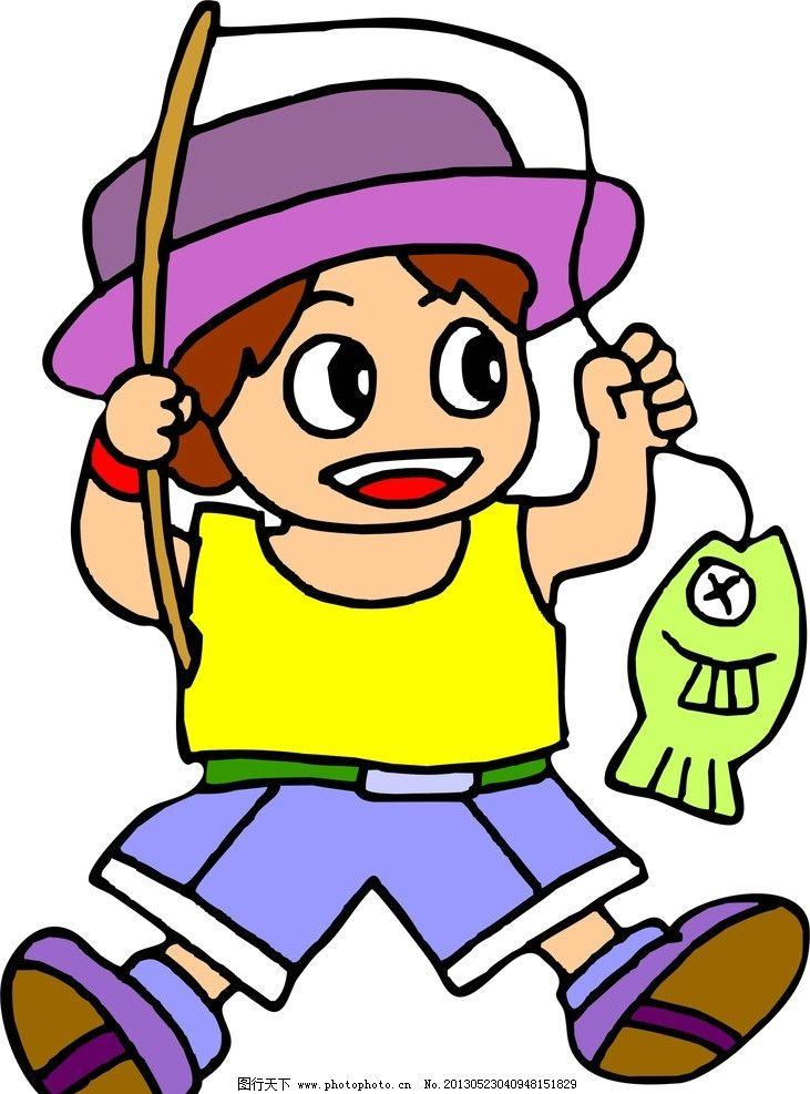 卡通人物 小男孩 鱼竿