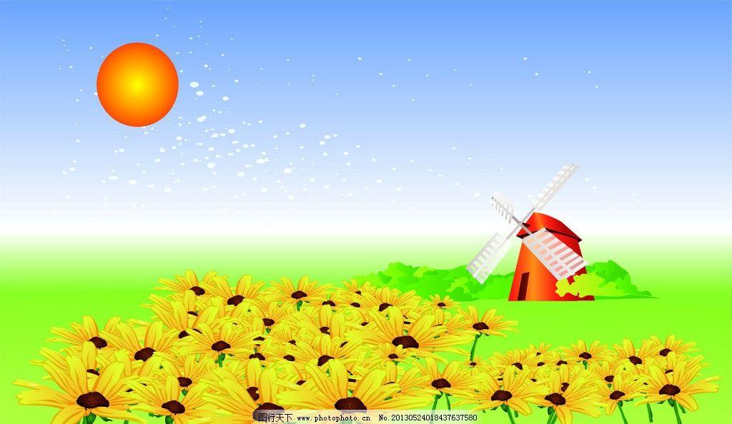 卡通漫画风景,太阳,椰树 乐乐简笔画