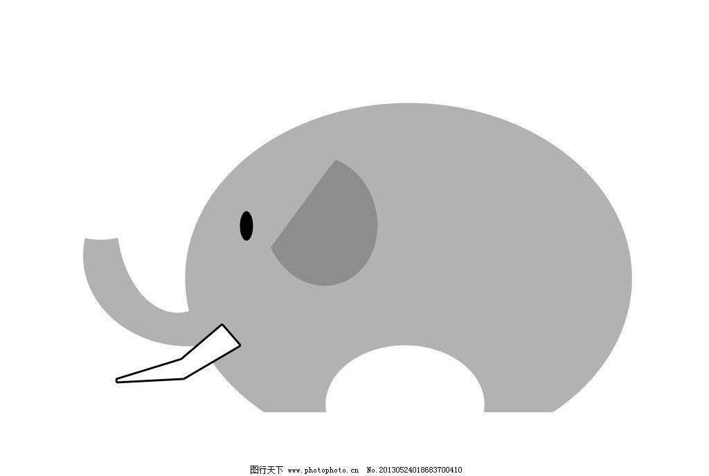 大象 卡通 动漫 平面 动物 其他 动漫动画 设计 300dpi jpg