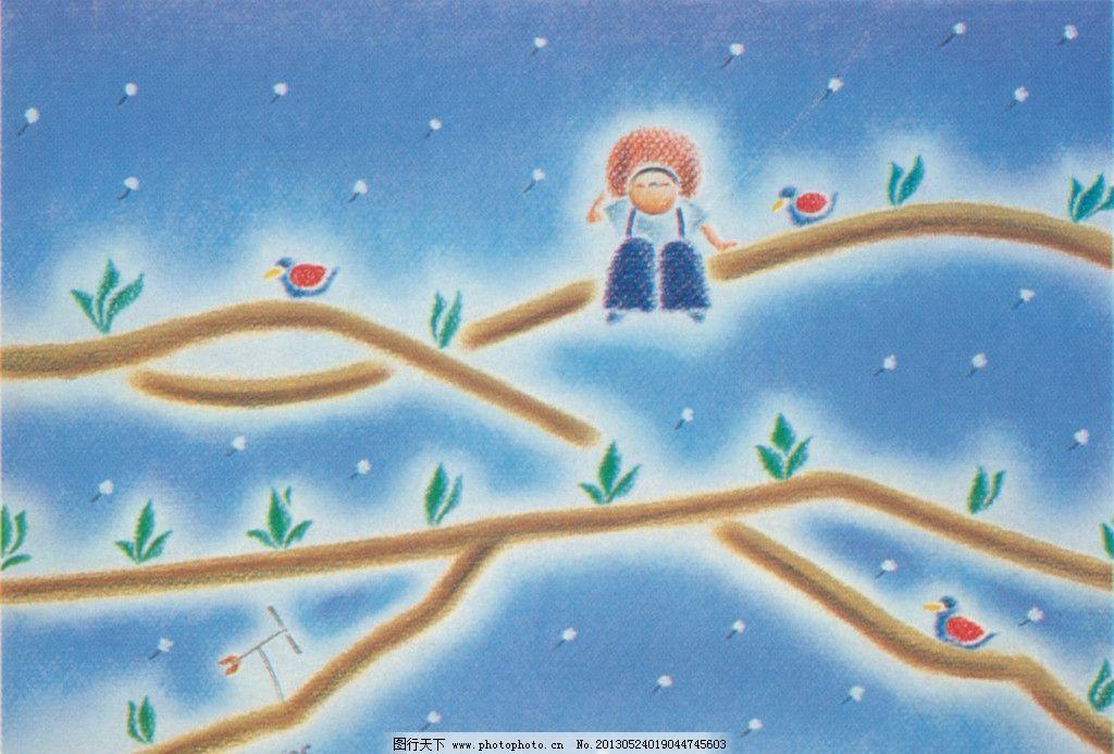 插画 儿童 手绘 天空 夜空 绘画书法 文化艺术 设计 350dpi tif