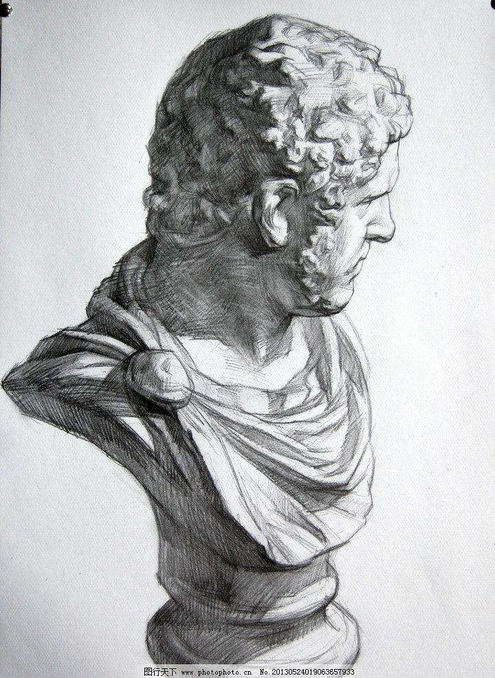 素描石膏图片