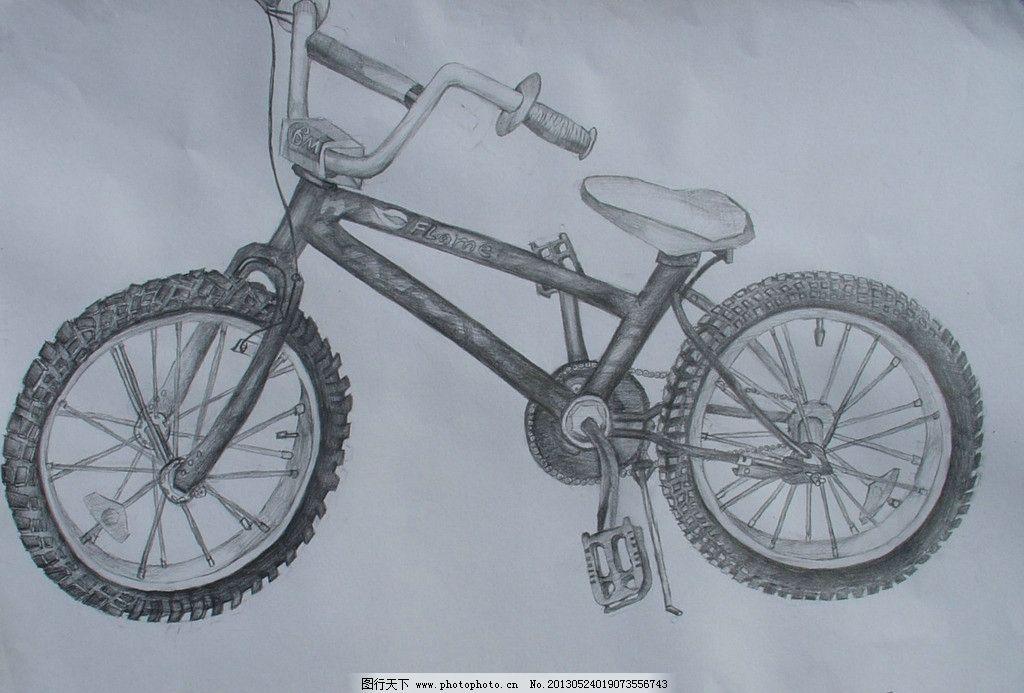 静物素描 素描 自行车 设计 美术 艺术 绘画书法 文化艺术 96dpi jpg