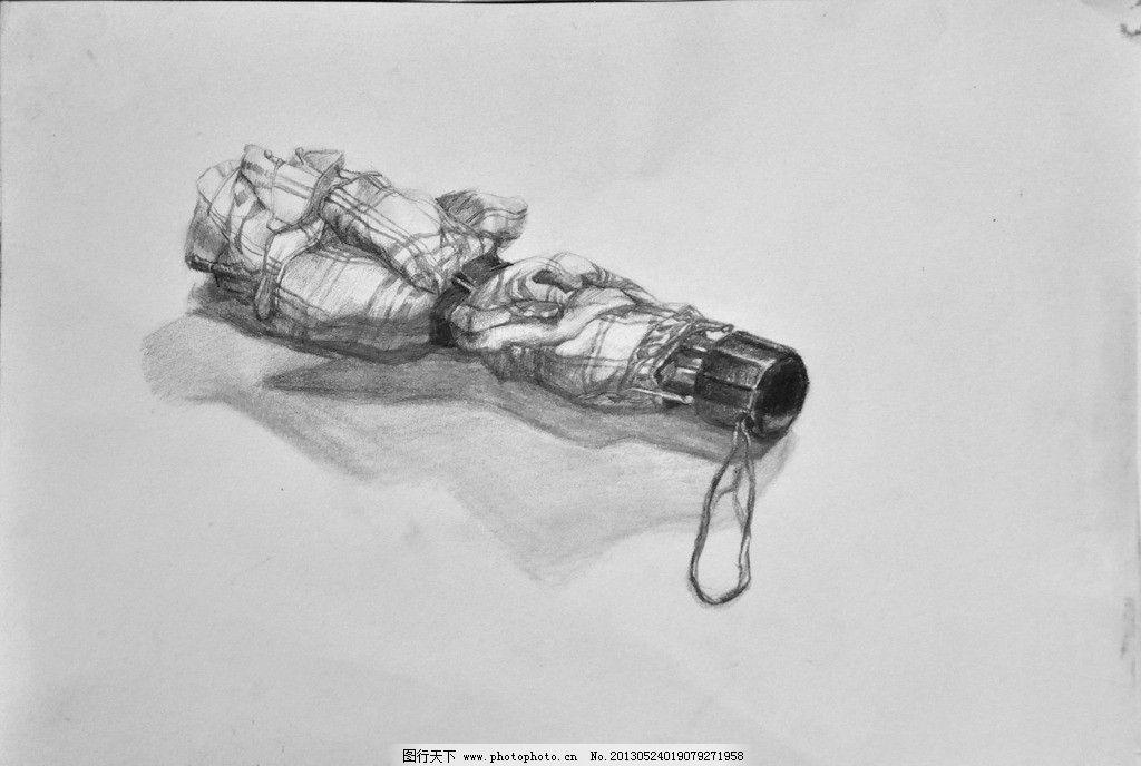 静物素描 伞 设计 美术