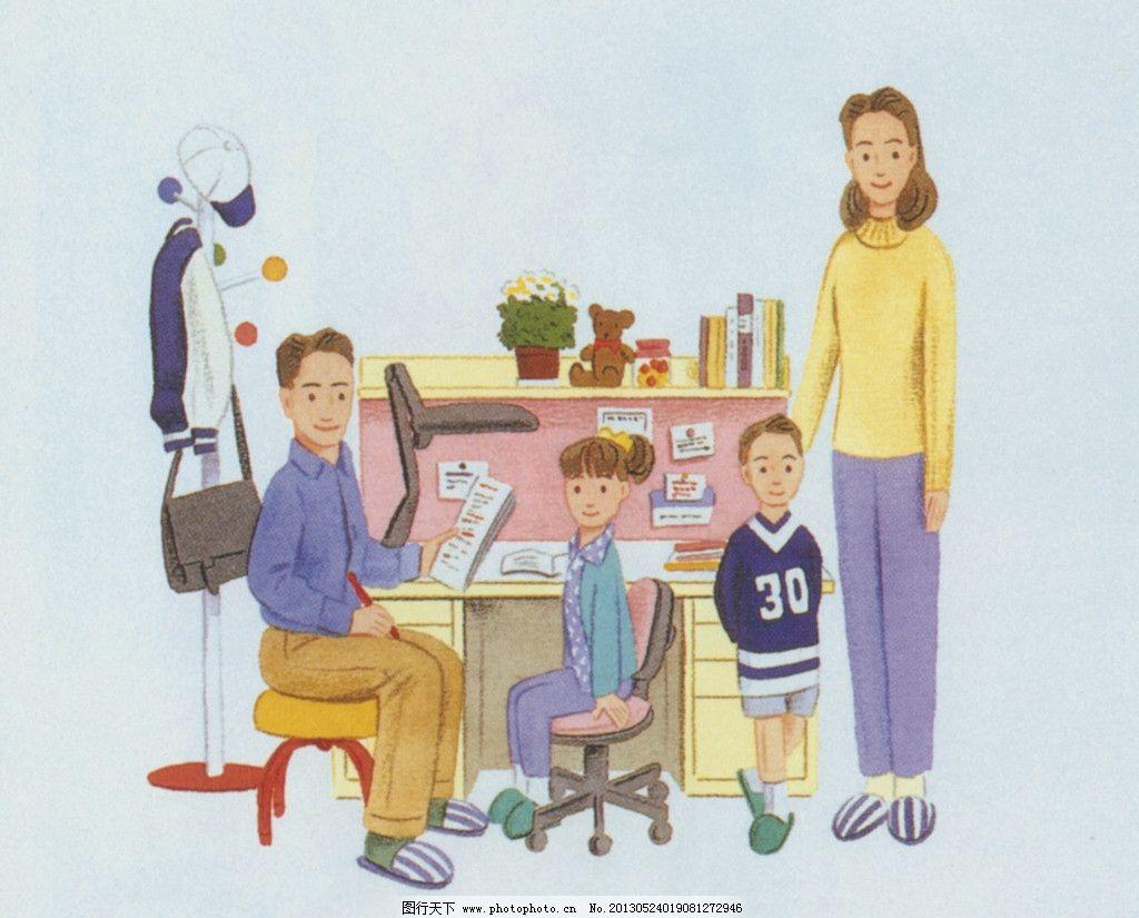 插画 一家人 家庭 快乐 幸福 读书 绘画书法 文化艺术 设计 300dpi图片