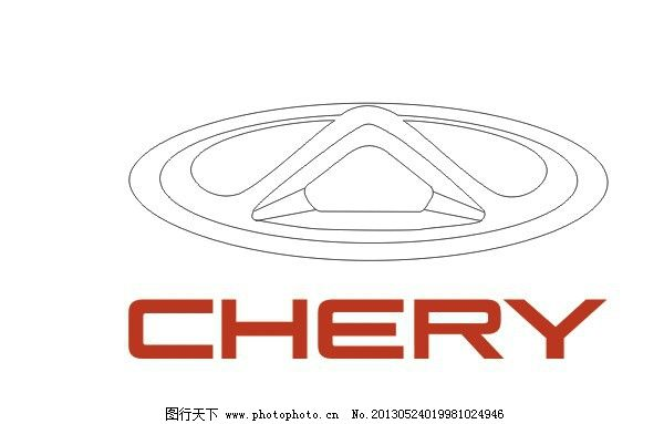 奇瑞新车标 奇瑞车标 奇瑞标志 奇瑞logo 奇瑞新logo 新奇瑞 神眼设计