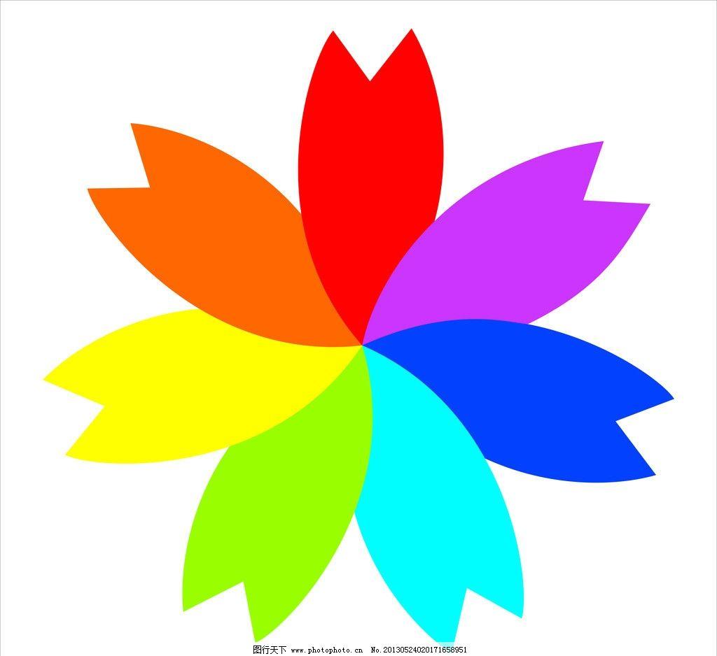 七色花logo 标志 七彩 标识标志图标 矢量