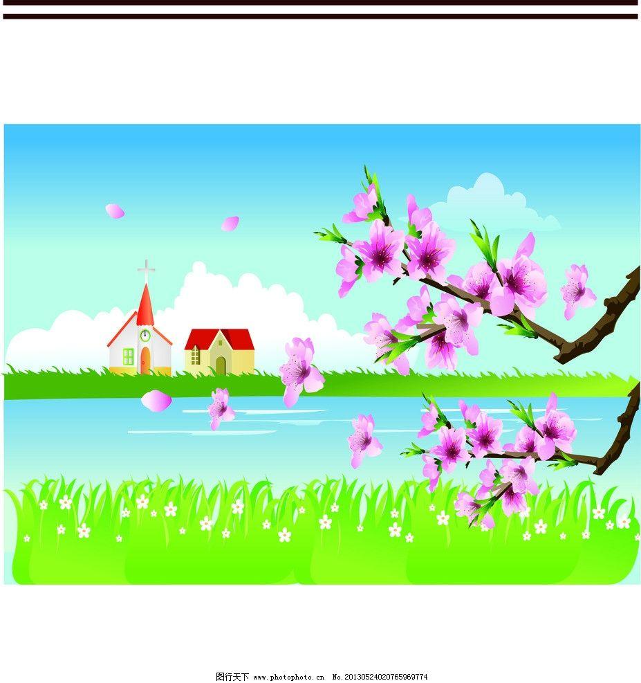 小房子 桃花