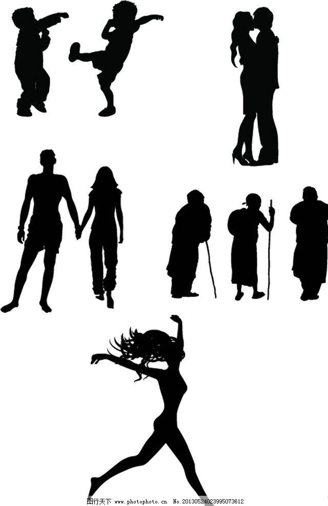 童年 小孩 恋人 男人 女人 跳舞 老人 其他人物 矢量人物 矢量 ai