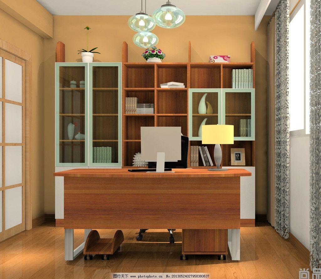 书房设计 书橱 书桌 装修 效果图 电脑