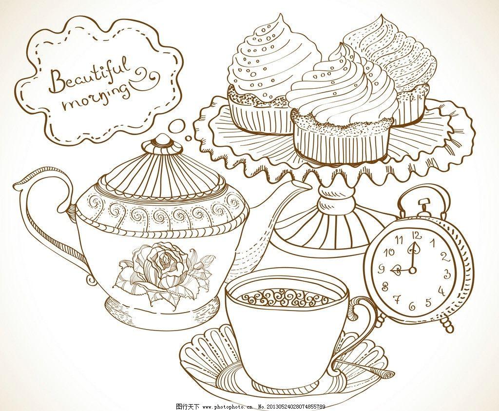 复古餐具 手绘餐具 食物 蔬菜 咖啡 酒杯 酒瓶糕点 点心 古典图片