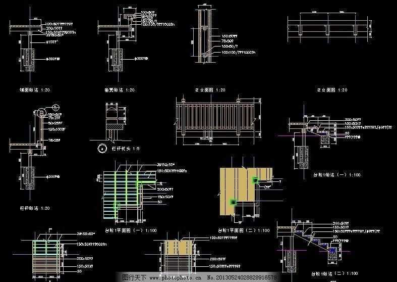 木栈道结构图图片