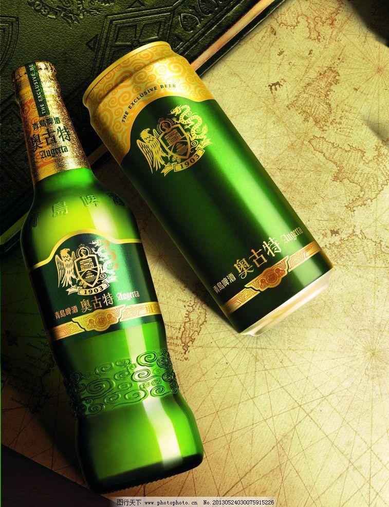 奥古特 奥古特海报 青啤 古法酿制 青岛啤酒系列产品 广告设计模板