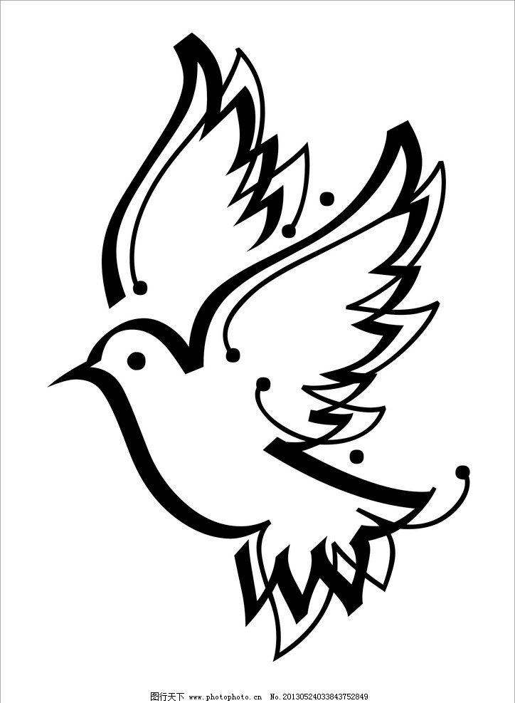 鸽子by徐秉龙简谱歌谱