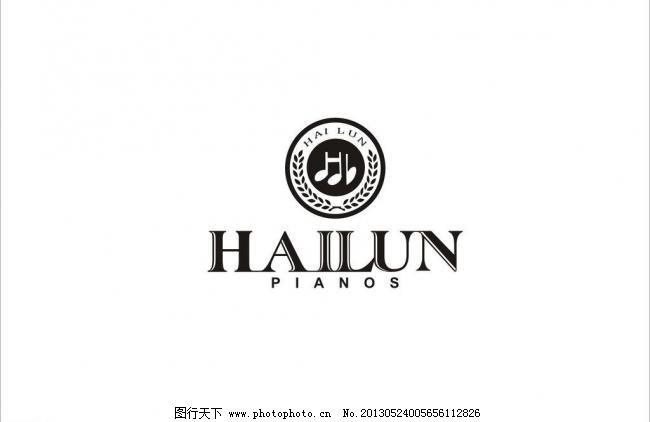 海伦钢琴logo图片