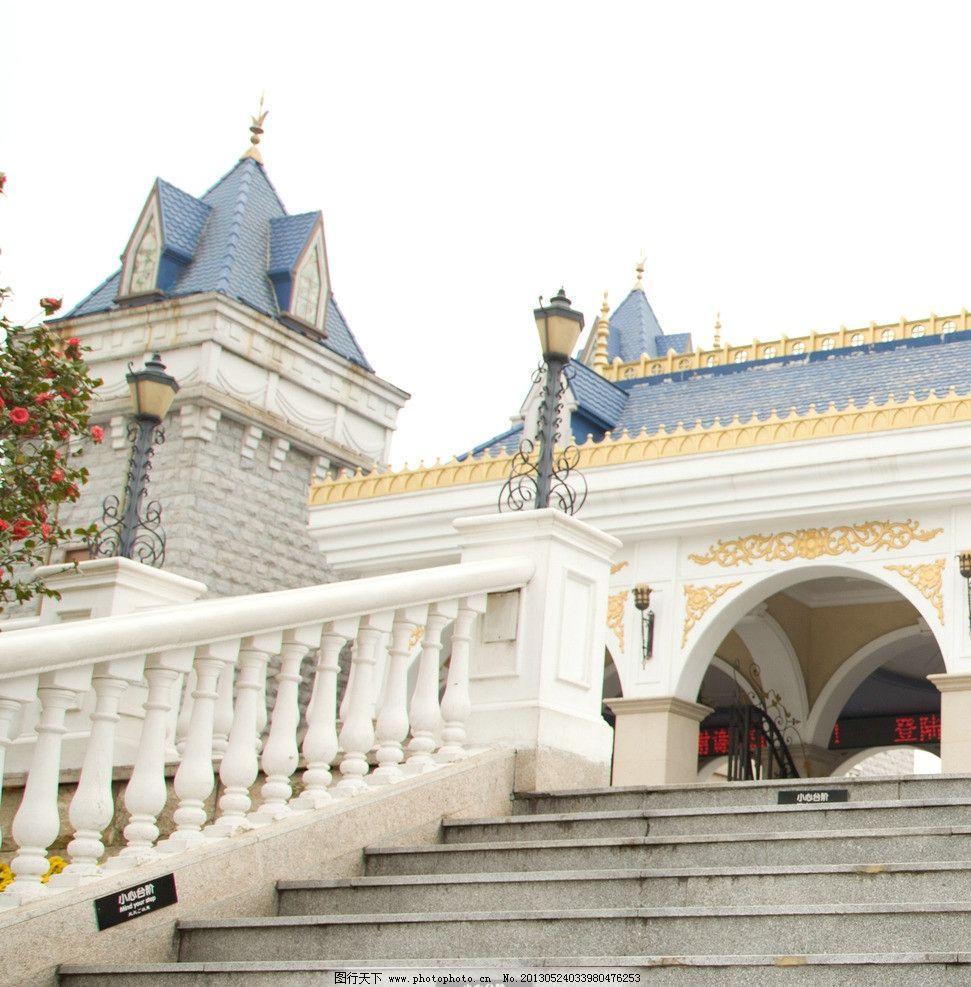 童话乐园 欧洲风 古典 古风 建筑 童话城堡 国内旅游 摄影