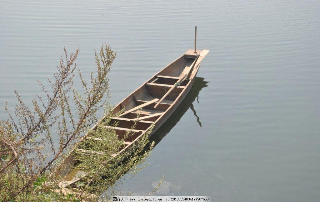 湖边 小船/湖边小船图片