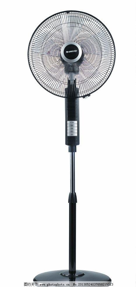 电风扇 美的 格力电风扇 风扇 落地扇 空调 格力空调 数码家电 生活