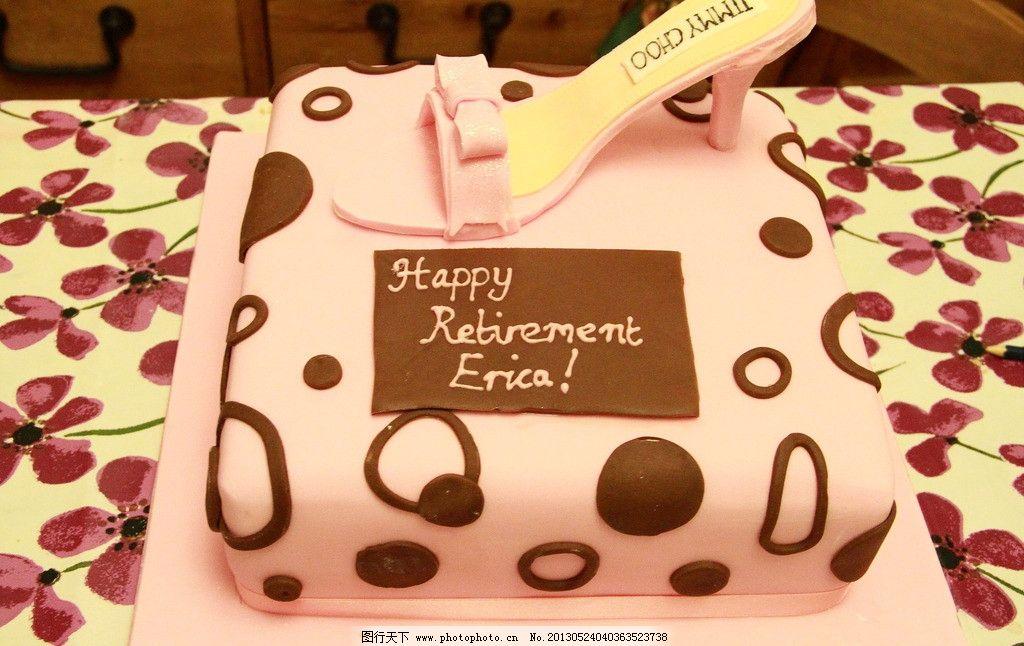 高跟鞋蛋糕 生日蛋糕 蛋糕