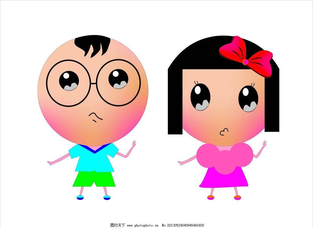卡通娃娃 小男孩 小女孩