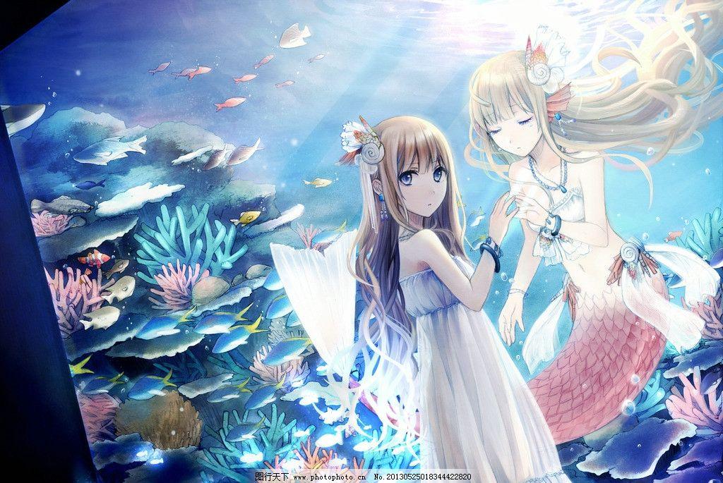 动漫美女 海底 珊瑚 人鱼 美人鱼 卡通美女 美女壁纸 手绘美女