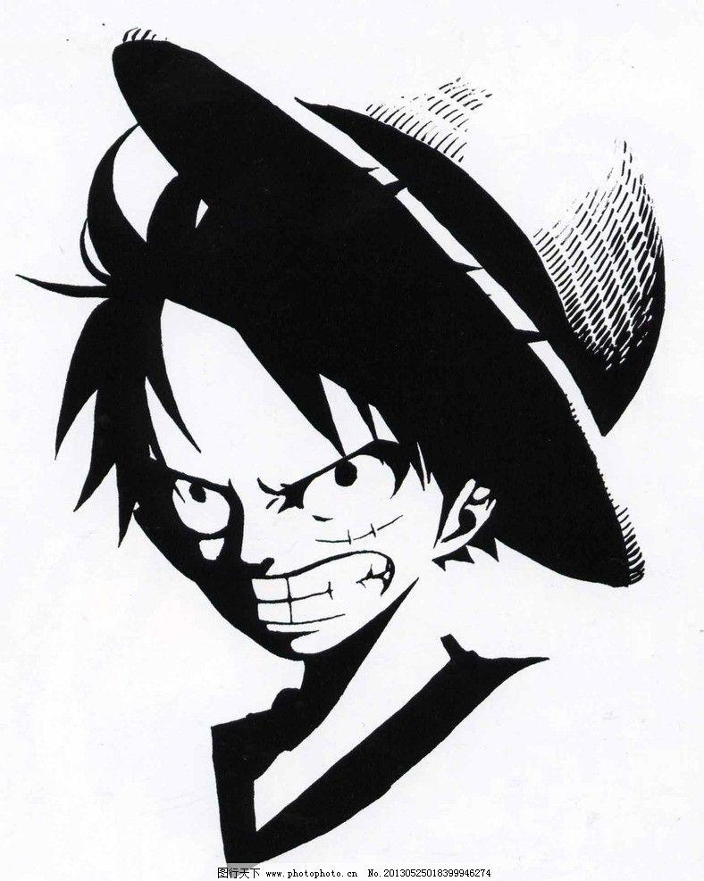 海贼王 路飞 黑白 草帽 艾斯 动漫人物 动漫动画 设计 100dpi jpg