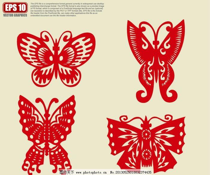 矢量蝴蝶图案 剪纸图案