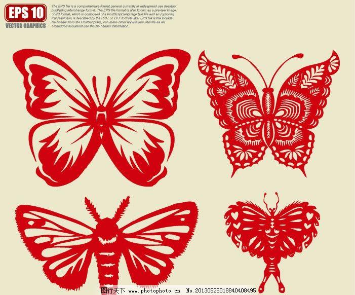 蝴蝶 蝴蝶剪纸 蝴蝶剪影 矢量蝴蝶 蝴蝶图案 剪纸艺术 窗花剪纸图案