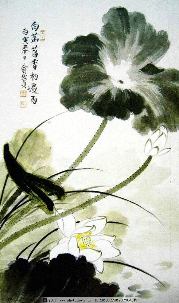 荷花 泼墨 山水 水彩 素描 文字 设计 绘画书法 文化艺术 72dpi jpg