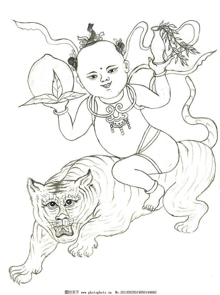 手绘童子老虎图片