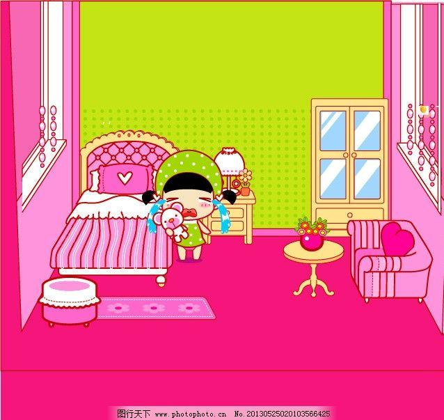 韩国卡通 美女 床 棉被 沙发 ?#39318;?衣柜 窗户 窗帘 花 地毯 夜空 星星