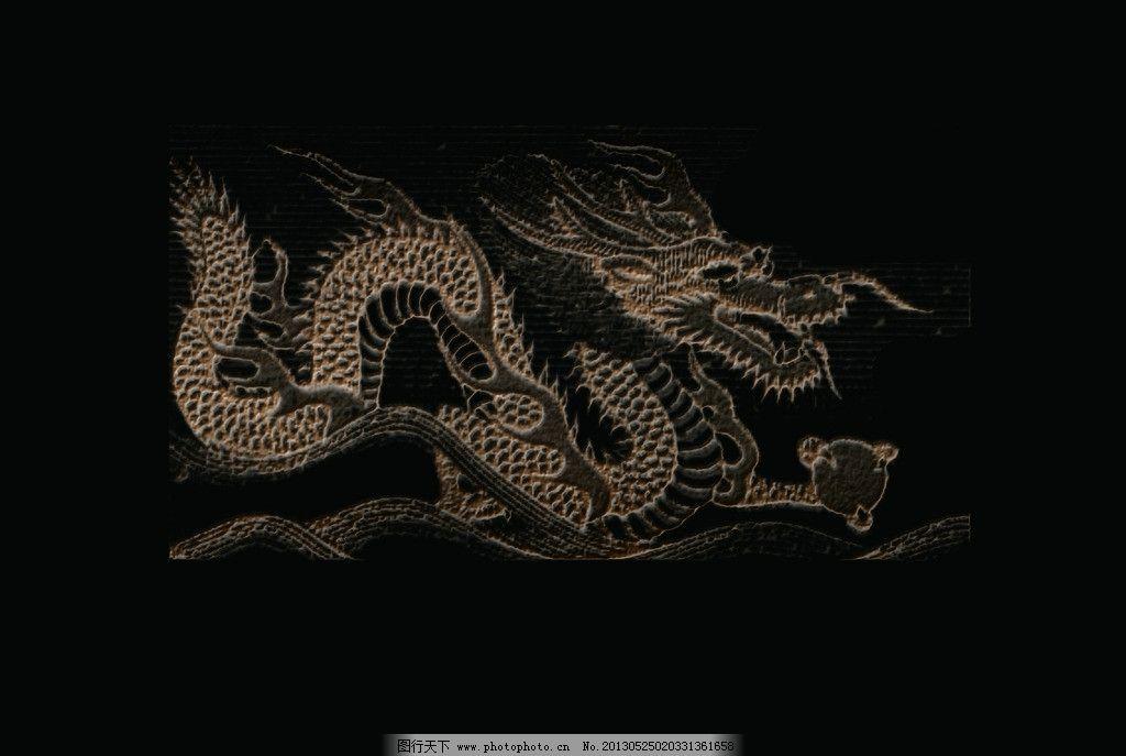铜 龙纹 底纹 纹理 背景 花边花纹 底纹边框 设计 300dpi jpg
