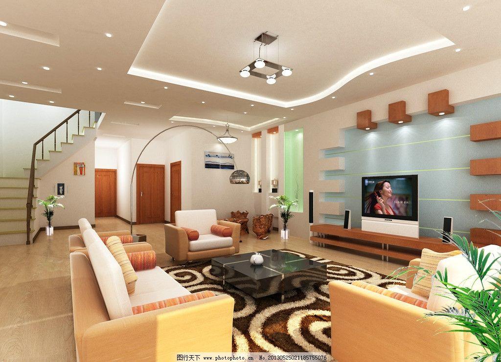 客厅效果图 电视背景墙 地毯