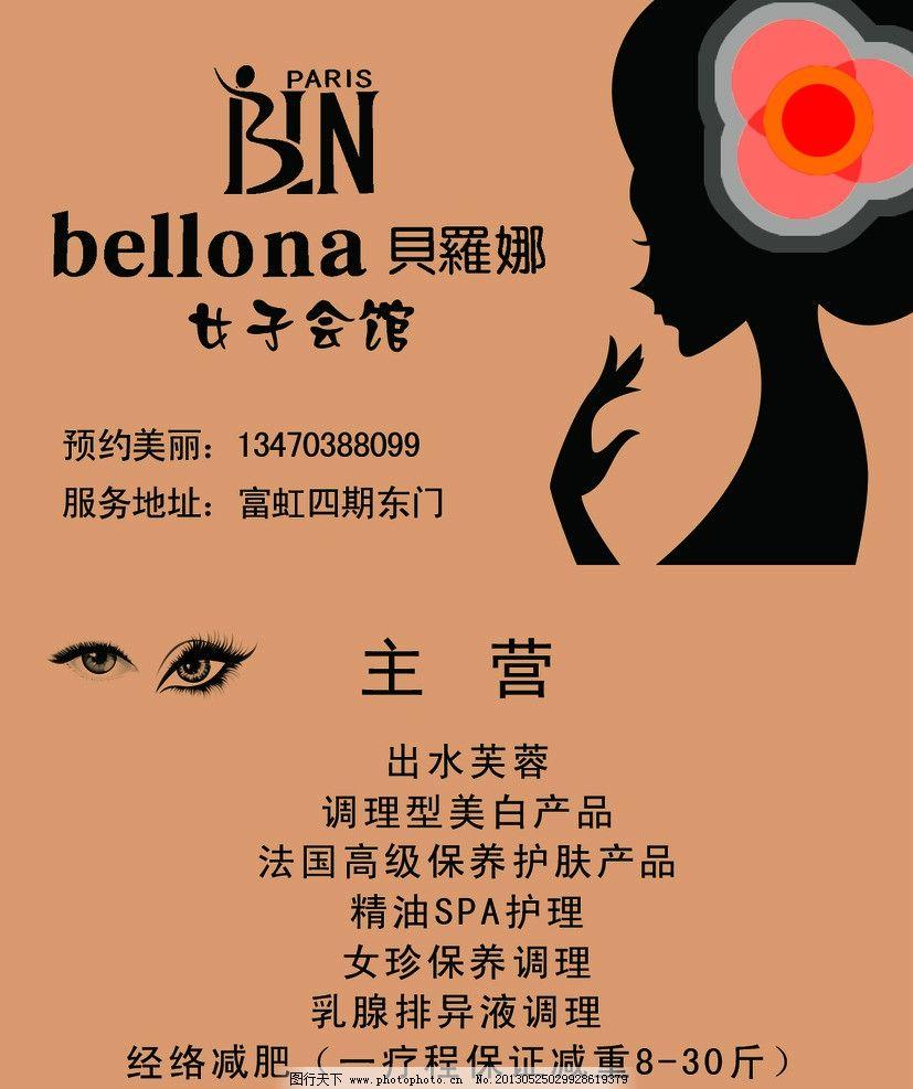 欧洲原装进口贝罗娜(Bellona)床垫又双叒叕卖爆了!