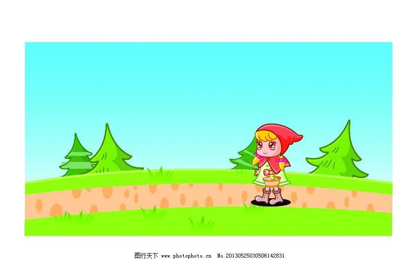 小红帽 树林 路 篮子 韩国卡通 矢量卡通