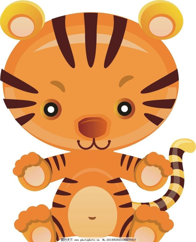 小老虎 卡通 幼儿 可爱 黄色 耳朵 其他设计 广告设计 矢量 cdr