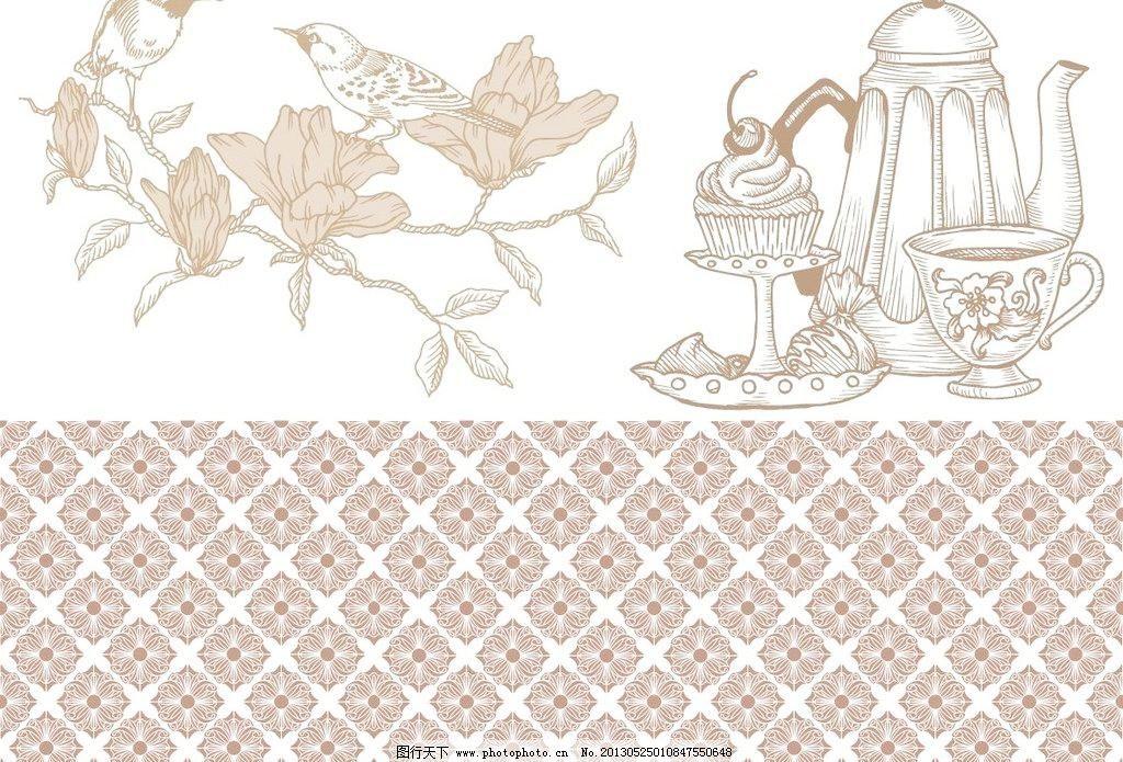 欧式花纹 手绘花纹 底纹背景 底纹边框 古典 皇家 手绘花纹矢量素材