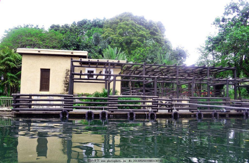 水上木屋 风景 风光 景秀中华 民俗文化村 国内旅游 旅游摄影 摄影