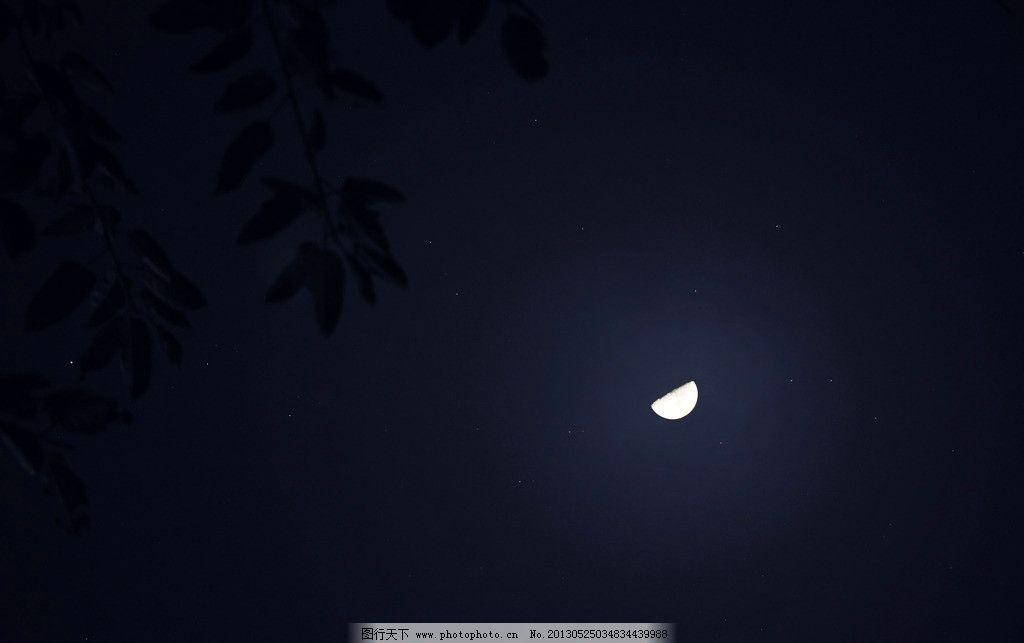 夜晚景色的图片儿童画